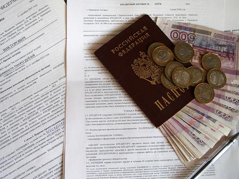 Взять кредит деньгами украина
