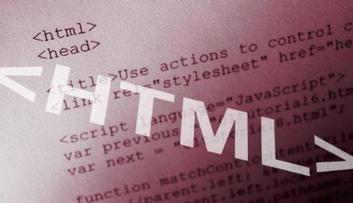 How to make html page
