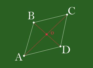 У ромба две диагонали: длинная и короткая