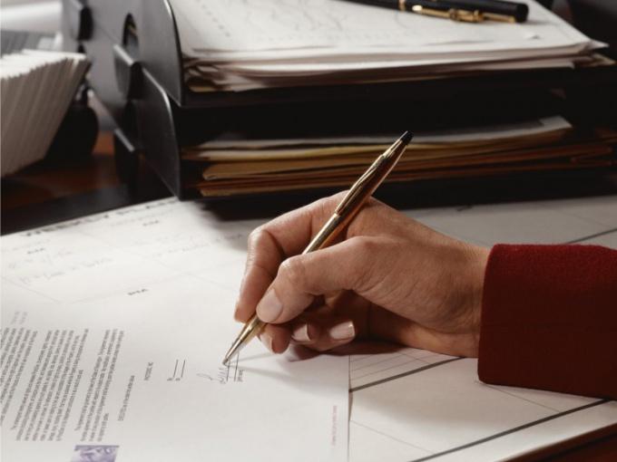 Составляя завещание, не забудьте о соблюдении установленной законом обязательной доли