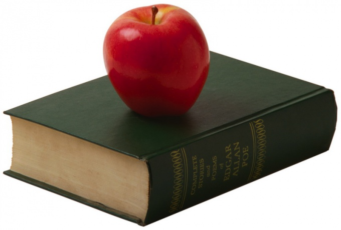 Читайте литературу на испанском