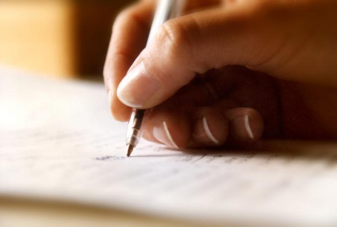 Как закончить письмо