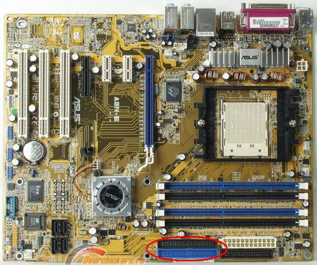 The IDE connectors on the motherboard