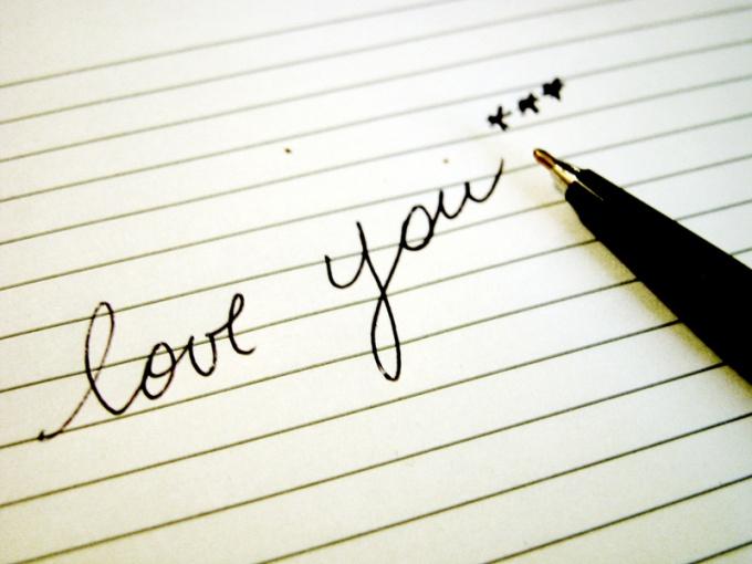 Если не можете молчать, пишите письма и не отправляйте их