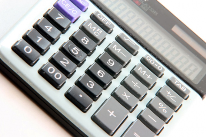 For the calculation of financial ratios use the calculator