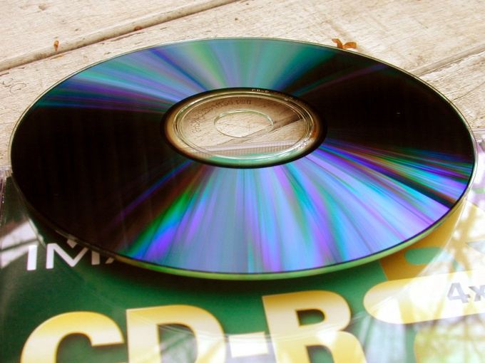 How to remove scratches from the disk