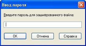 How to put <b>password</b> <strong>folder</strong>