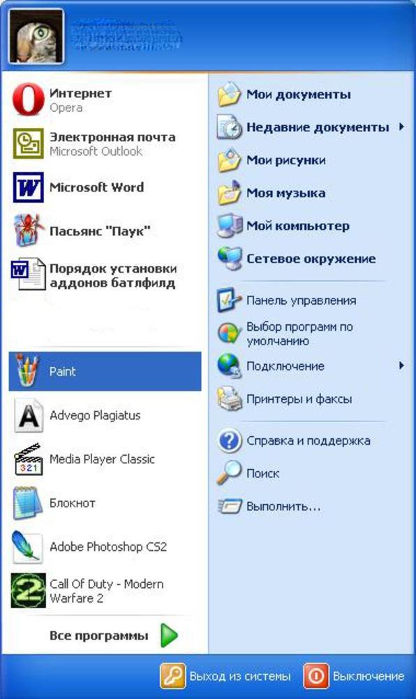 Как сделать скриншот <b>экрана</b>