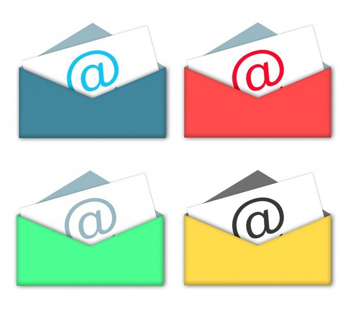 Компьютерные программы, которые позволяют работать с электронной почтой, называются почтовыми клиентами