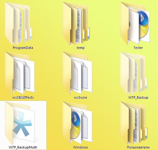 Некоторые программы хранят свои файлы в системных папках Windows, которые по умолчанию скрыты