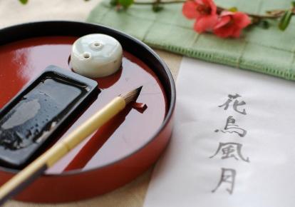 Японский, как и любой другой язык, имеет свои особенности и трудности