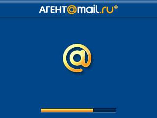 Создать почтовый ящик проще простого