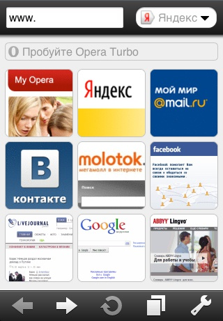 Opera mini для мобильных телефонов является хорошей альтернативой встроенному браузеру