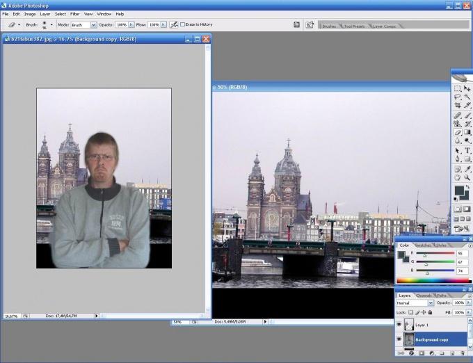 Как поменять фон фотографии