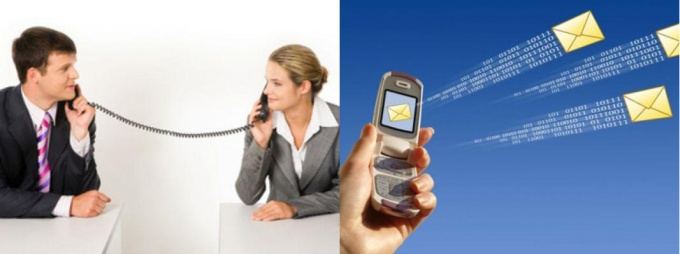 Call and sending SMS