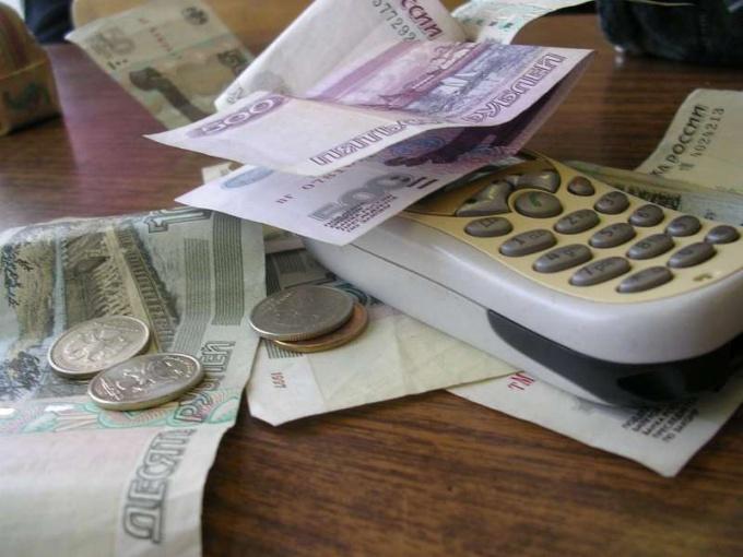 Не выбрасывайте деньги на ветер - обналичьте их