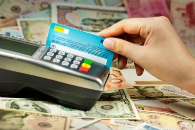 Банковские карты постепенно входят в нашу повседневную жизнь