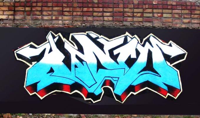 Как научиться красиво рисовать граффити
