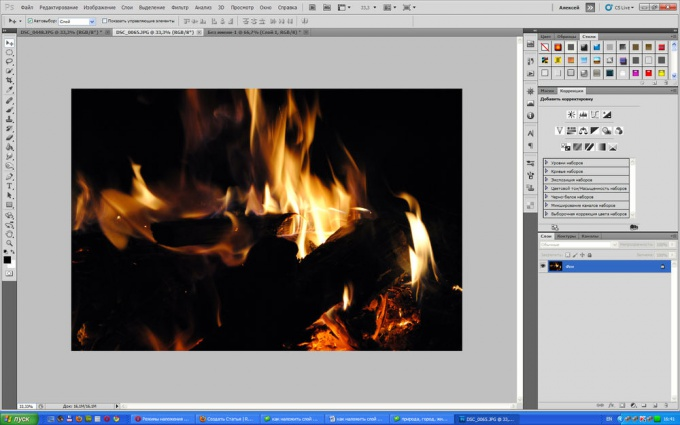How to put a layer in photoshop