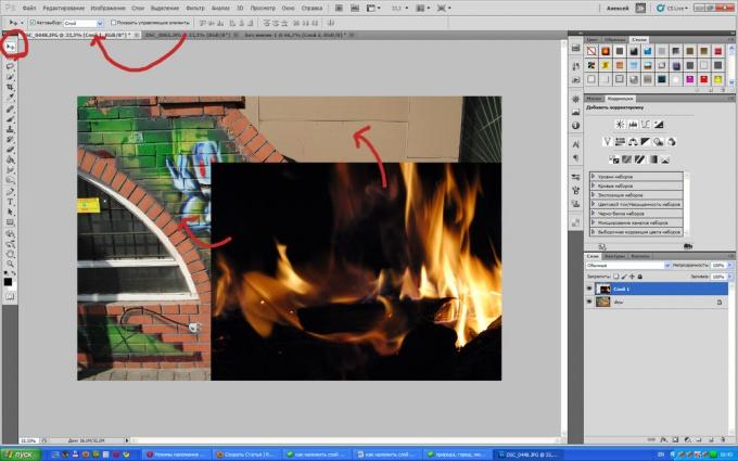 Как наложить слой в фотошопе