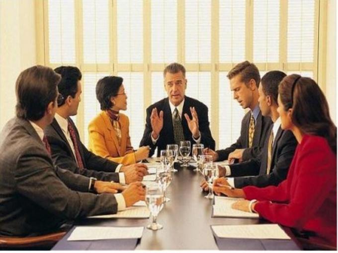 Как оформить протокол собрания