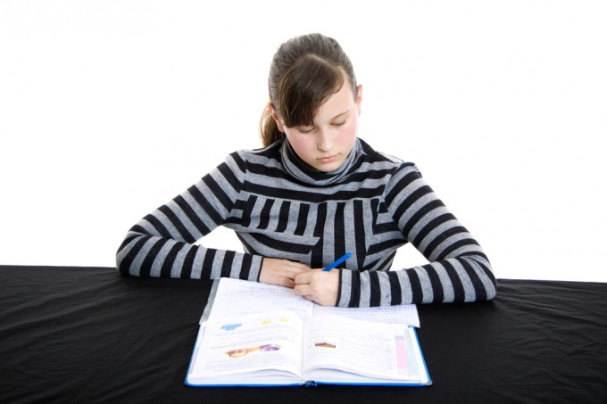 Как поправить оценки в дневнике