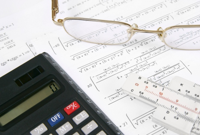 как решать уравнения с знаком больше