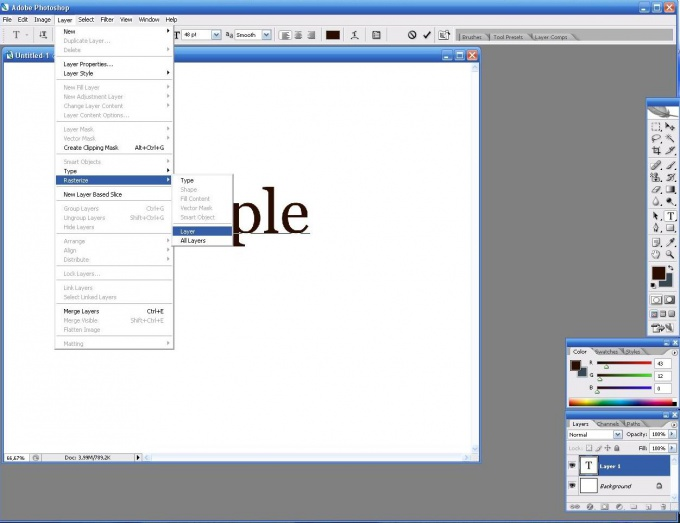 Как увеличить буквы
