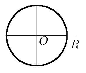 OR - радиус окружности