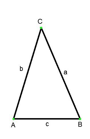 Как найти <em>длину</em> <b>стороны</b> <strong>треугольника</strong>