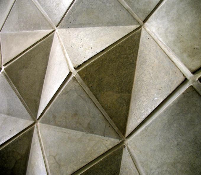 Треугольник - простейшая геометрическая фигура