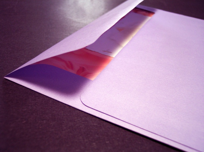 Оформление конверта должно соответствовать оглавлению письма
