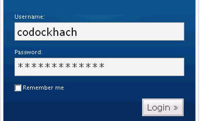 Как ввести логин и пароль
