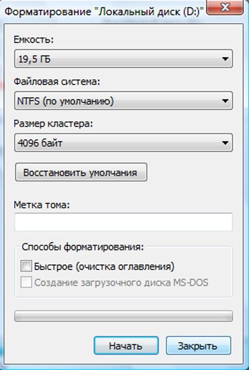 Окно форматирования локального диска, для смена файловой системы на FAT32