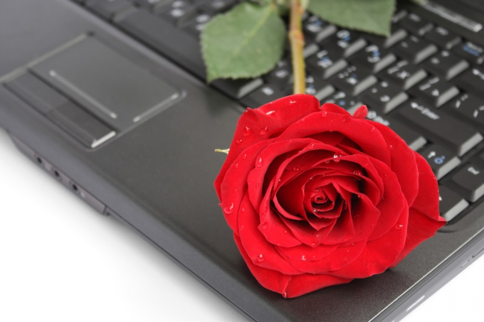 How to fall in love by correspondence