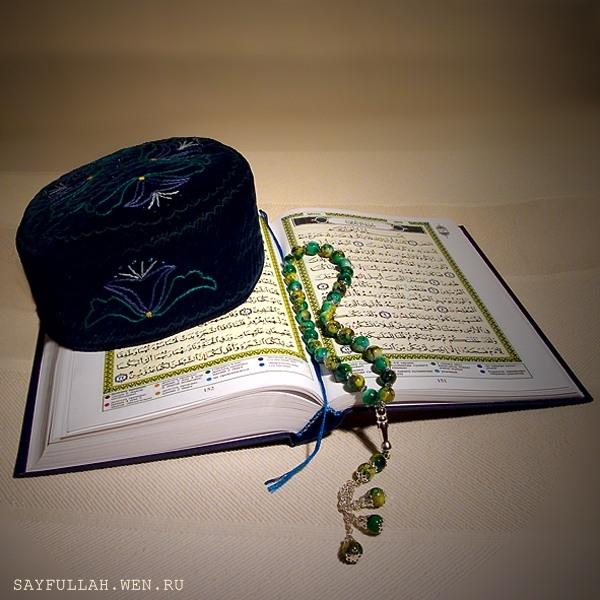 атрибуты молитвы