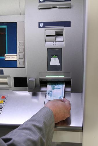 Ежедневно мы тратим деньги с помощью банковских карт