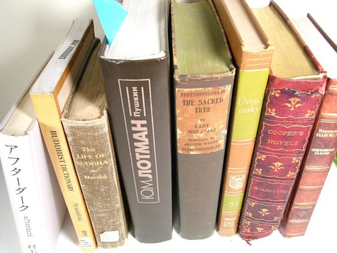 Чтение - лучший способ пополнить словарный запас.