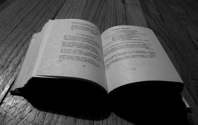 Технике стихосложения можно научиться, если читать много стихов