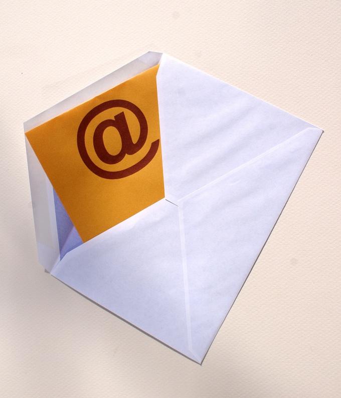 Электронные письма приходят на смену бумажным