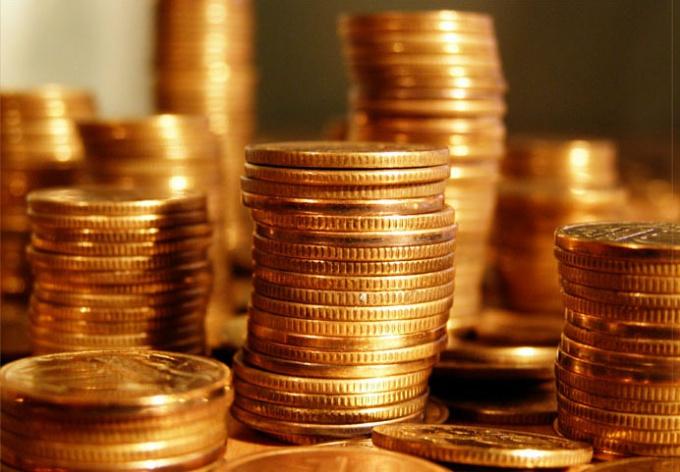 Как получить <em>субсидию</em> на <strong>оплату</strong> коммунальных <b>услуг</b>