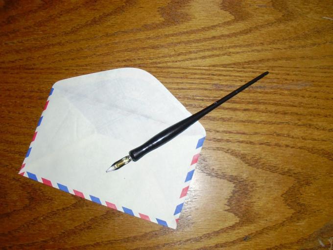 Электронное письмо в наше время не редкость, а вот написанное от руки - настоящий эксклюзив!