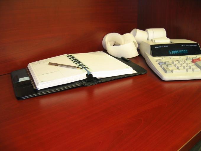 Налог на добавленную стоимость, является одним из основных обязательных сборов