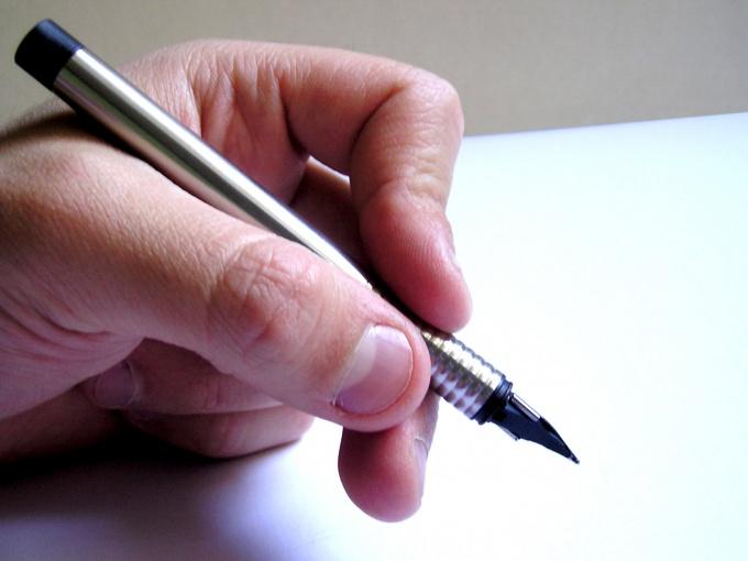 Ручку необходимо держать свободно