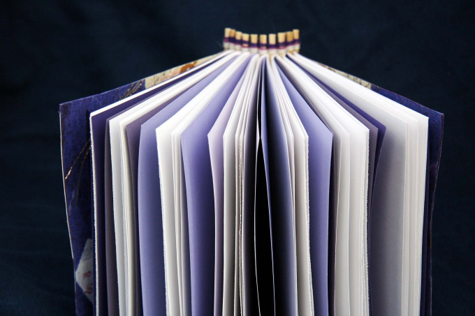 Как сделать запись в трудовую книжку