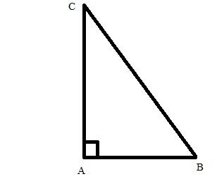 Прямоугольный треугольник ABC  с прямым углом А