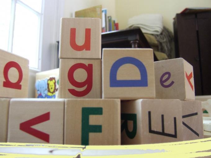 Складывать слова начинайте из кубиков с буквами