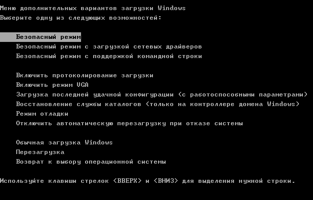 Как войти в windows <strong>администратором</strong>