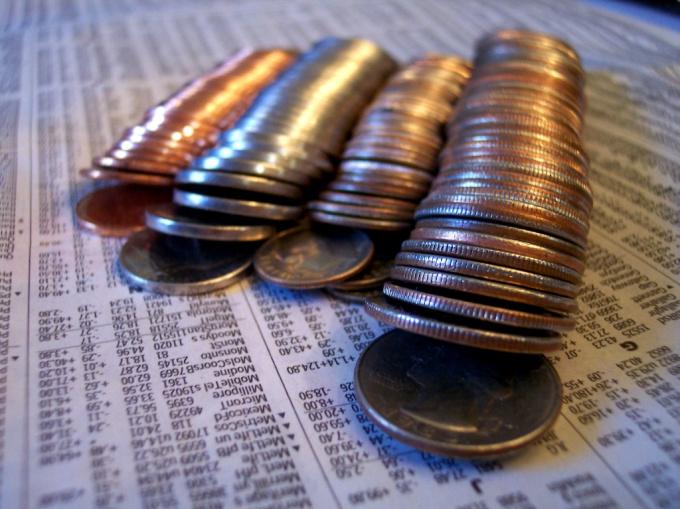 Единый налог может быть уплачен несколькими способами