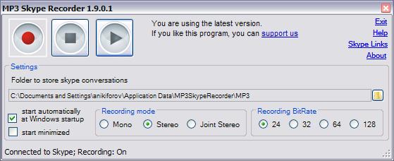MP3 Skype Recoder - удобная программа для записи звука в  Skype